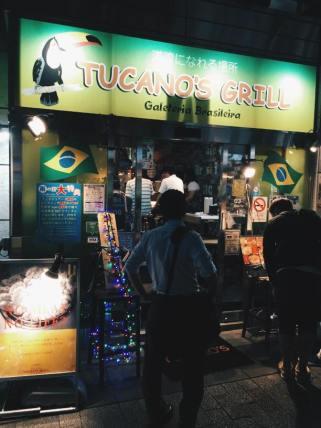 tucano's grill